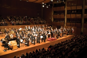 Muti and the Orchestra at the Auditorium Giovanni Agnelli in Turin on September 26, 2007