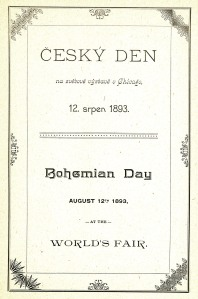 August 12, 1893